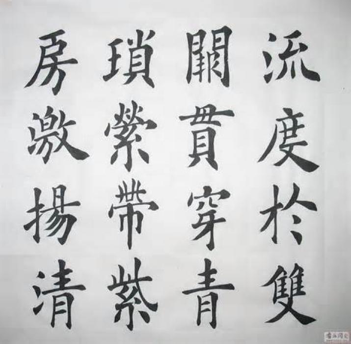 The way of Chinese Language